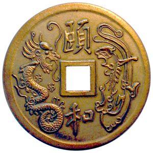 moeda-chinesa